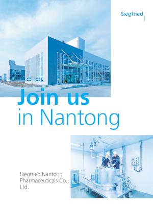 Human Resources Nantong, China (EN)