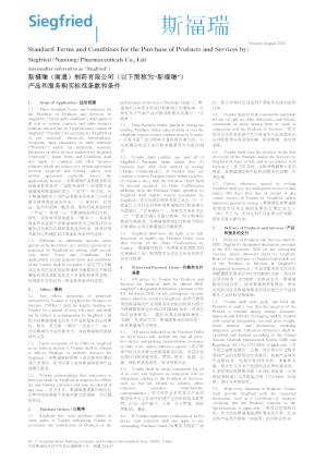 GTC Sales Nantong (EN, CN)